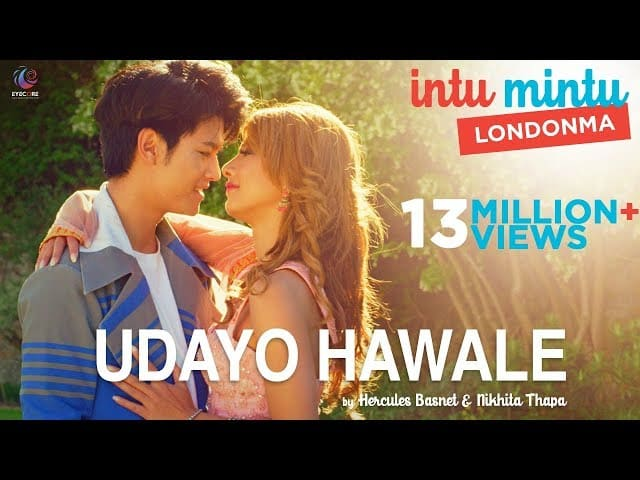 Hercules Basnet | udayo hawale lyrics | INTU MINTU LONDON MA