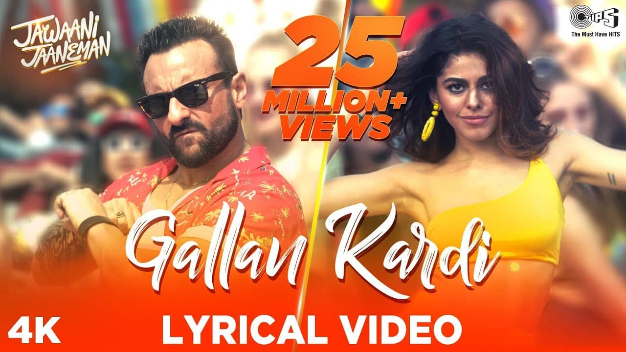 Gallan kardi lyrics in English