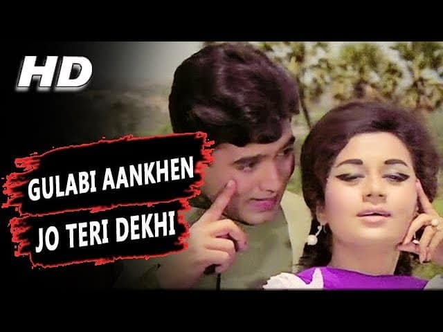 The Train 1970 | Gulabi aankhen lyrics | Mohammed Rafi