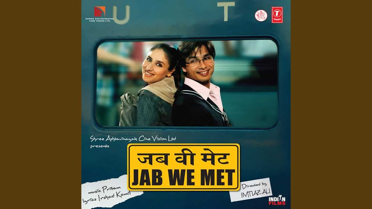 Hum Jo Chalne Lage lyrics in English