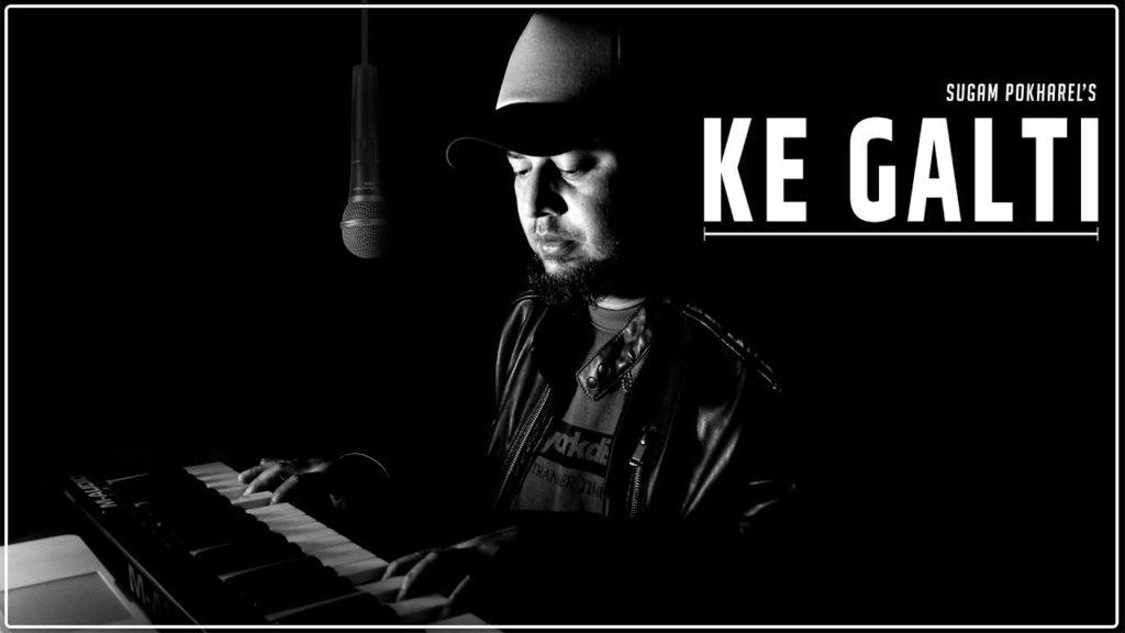 K Galti lyrics  | Sugam Pokharel | Nepali Lyrics
