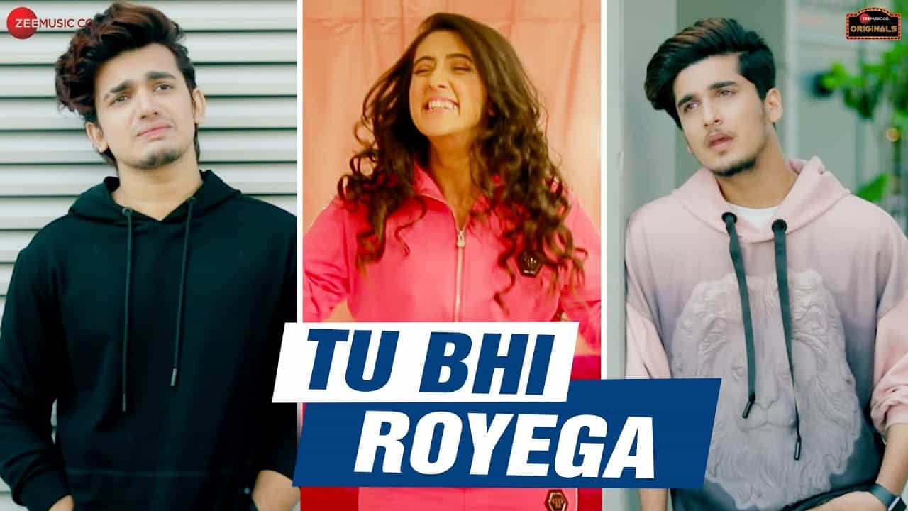 Tu bhi royega lyrics