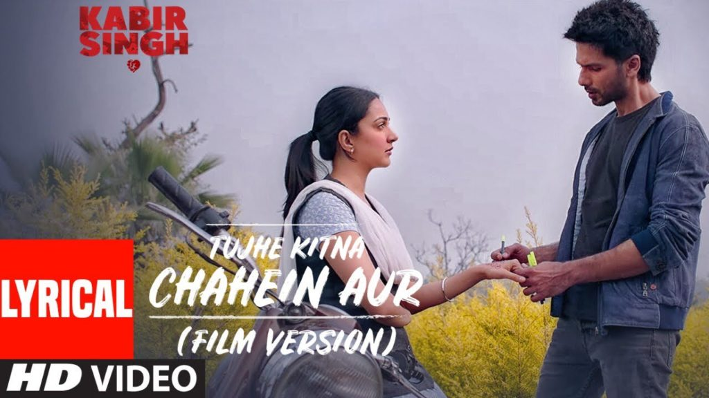 Tujhe kitna chahe aur hum lyrics in English
