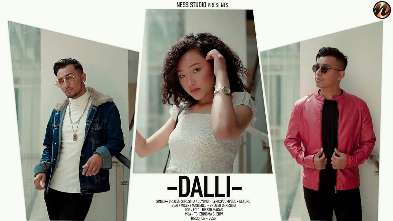 Dalli Lyrics Brijesh Shrestha | Meri Maya Dalli Lyrics