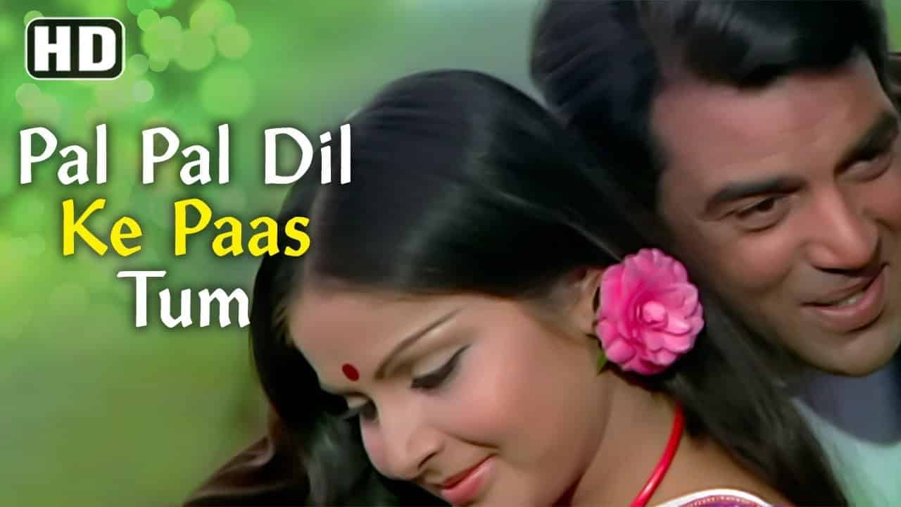 movie Blackmail pal pal dil ke paas lyrics hindi | Kishore Kumar