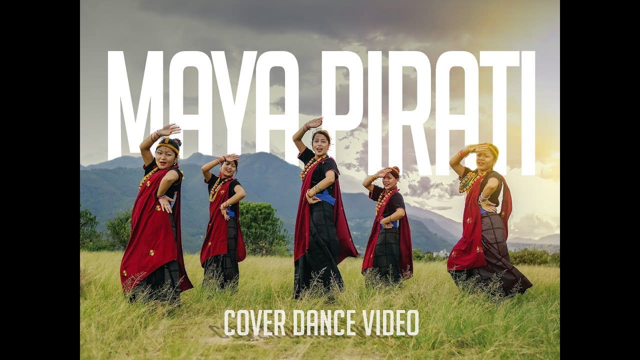 Maya Pirati Lyrics | Trishna Gurung | New Nepali song