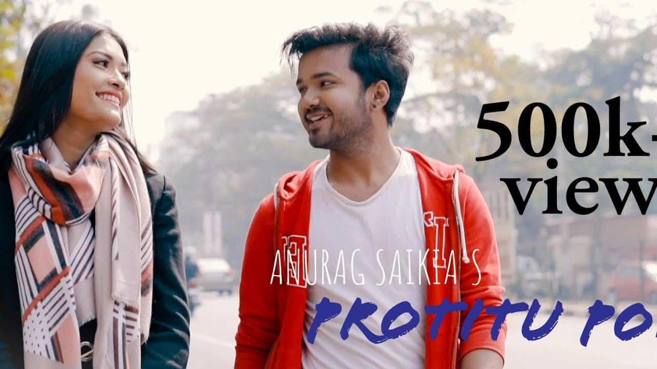 Protitu Pol lyrics | Anurag Saikia | New Assamese Song