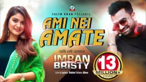 ami nei amate lyrics | Imran & Bristy | আমি নেই আমাতে