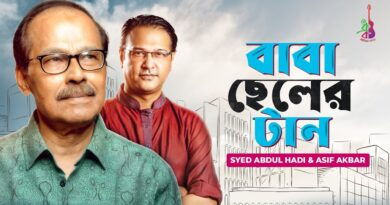 Baba Cheler Taan lyrics | Syed Abdul Hadi