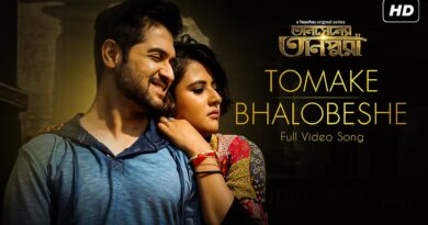 Piu Mukherjee  Tomake Bhalobeshe lyrics   Bengali Web Series