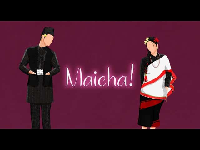 Maicha lyrics in english  | Emerge Ujan Shakya | latest Nepali song