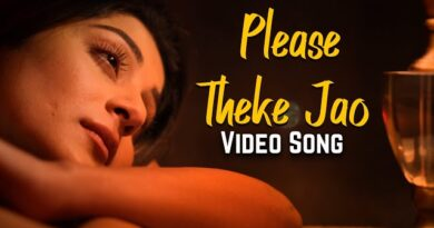 Please Theke Jao lyrics in bengali | Lagnajita Bhattacharya