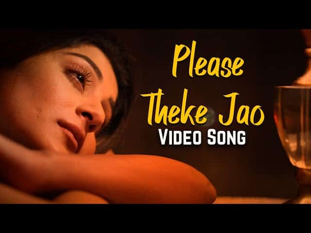 Please Theke Jao lyrics in bengali | Lagnajita Bhattacharya