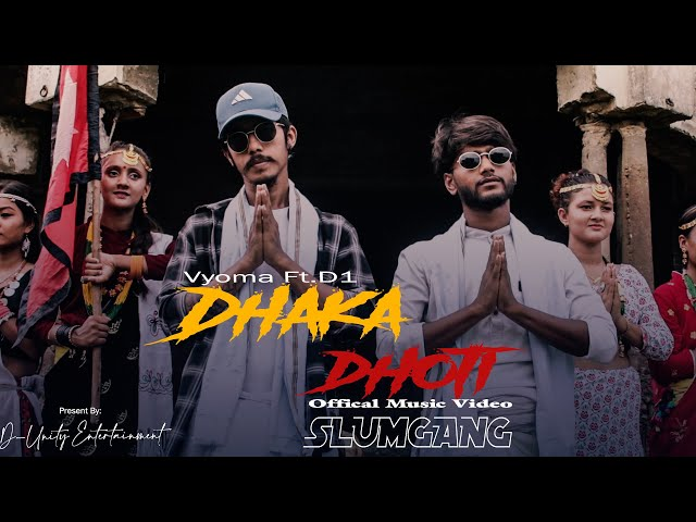 dhaka dhoti lyrics | VYOMA ft D1 | latest nepali song 2020