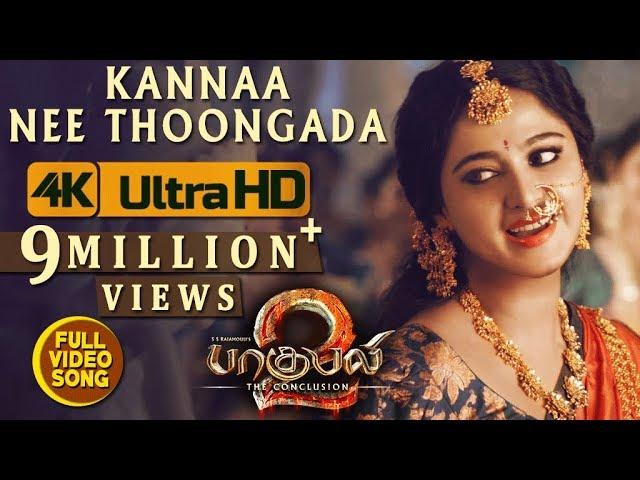 kanna nee thoongada lyrics english |  movie Baahubali 2