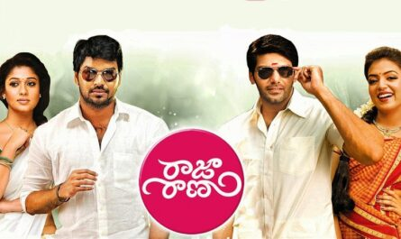 raja rani ringtone download free | heart touch ringtone