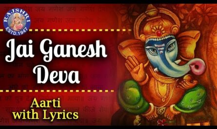 Jai Ganesh aarti lyrics in Hindi | Ganesh chaturthi 2020