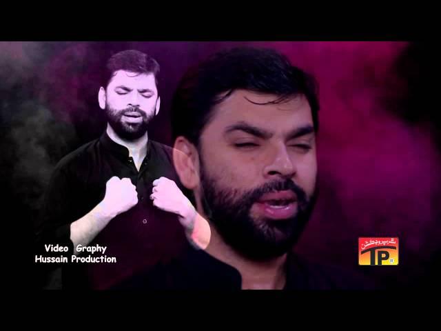 shab e ashoor dhalti ja rahi hai lyrics | Shadman Raza