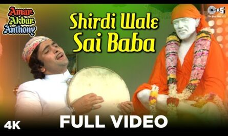 shirdi wale sai baba lyrics