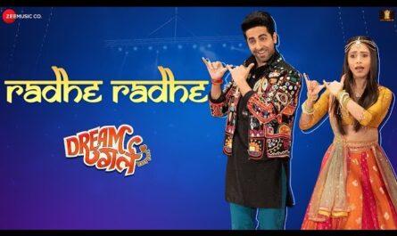 radhe radhe tere bina krishna lyrics | Janmasthmi Song Special